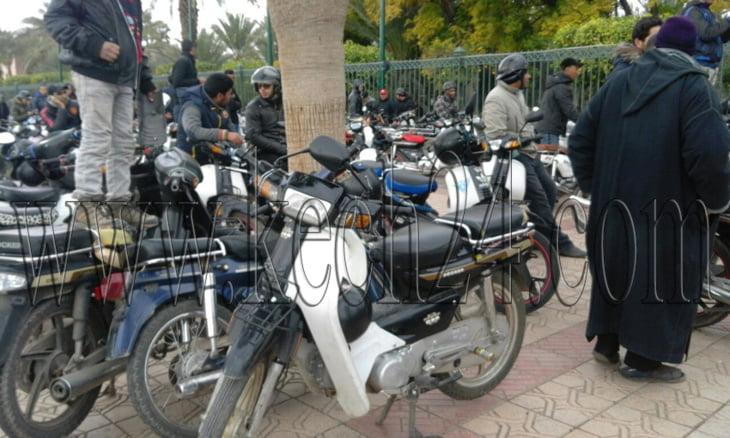 بعد مراكش.. احتجاج
