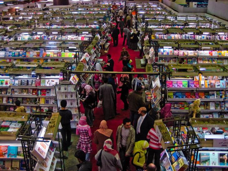 افتتاح معرض القاهرة الدولي للكتاب بمشاركة المغرب ك