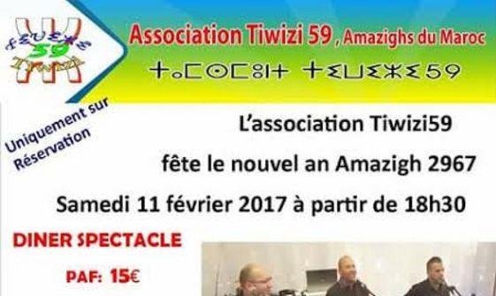 جمعية تويزي بفرنسا تشارك أمازيغ العالم باحتفالها برأس السنة الأمازيغية 2967