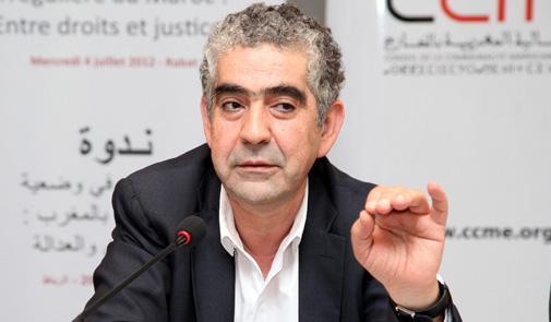 اليزمي: المغرب يعمل على تعزيز المكتسبات في مجال حقوق الإنسان