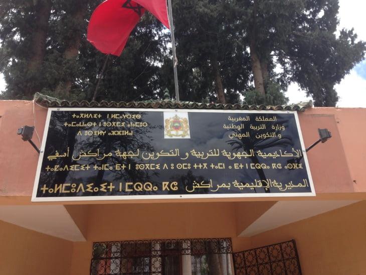 أكاديمية مراكش تشرع في تكوين الأساتذة الموظفين بموجب عقود