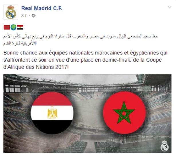 ريال مدريد يوجه رسالة للمغاربة و المصريين + صورة