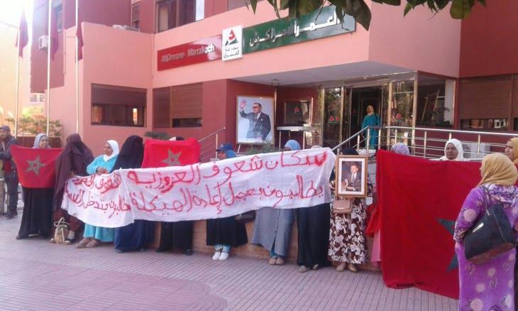 وقفة أمام مؤسسة العمران بمراكش للمطالبة بتسريع مشروع إعادة هيكلة دوار شعوف العزوزية + صور