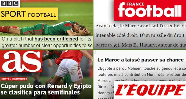 هذا ما اوردته الصحافة العالمية بخصوص المنتخب المغربي