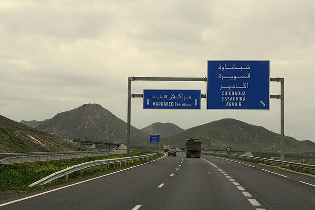 الاعلان عن توقيف حركة السير عند مدخل مراكش في اتجاه الرباط