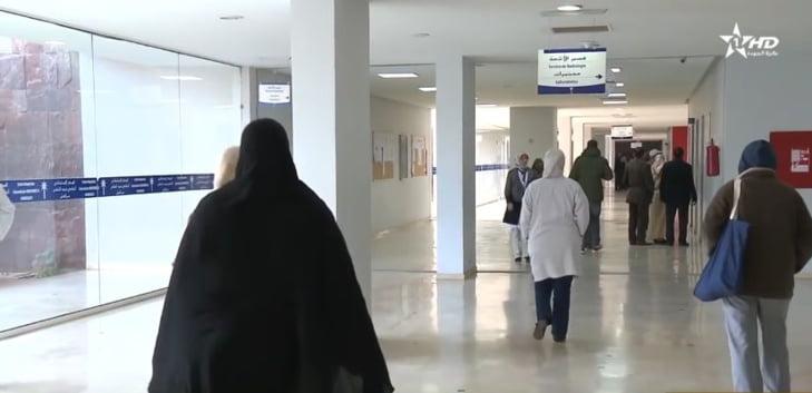 المغرب يعمم التغطية الصحية على جميع الساكنة بحلول هذه السنة