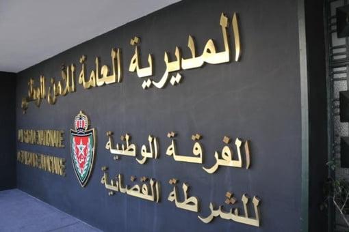 الشرطة القضائية تعتقل متدربا سابقا في سلك الأمن بتهمة اختطاف واغتصاب فتاة