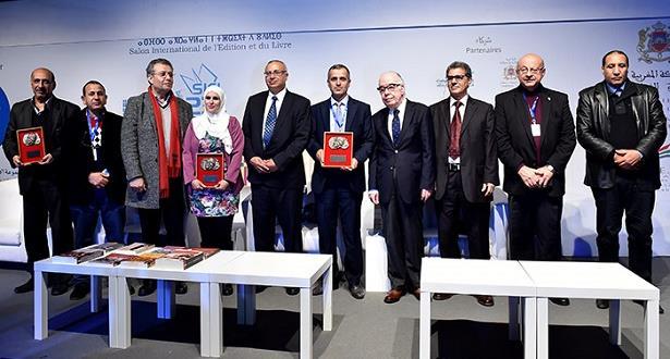 المغربي خالد التوزاني ضمن ثمانية فائزين بجائزة ابن بطوطة لأدب الرحلة 2016
