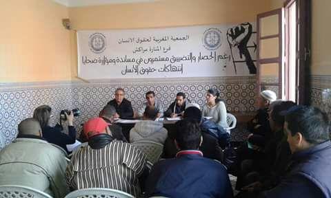 رفاق الهايج بمراكش: عاينا انتهاكات لجميع أجيال حقوق الإنسان وتوصلنا بأزيد من 200 شكاية