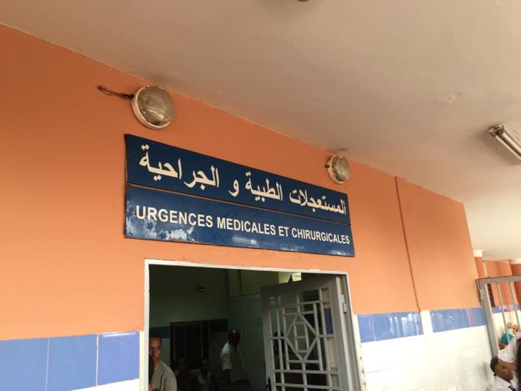طعنة غادرة ترسل شابا إلى المستشفى بمراكش