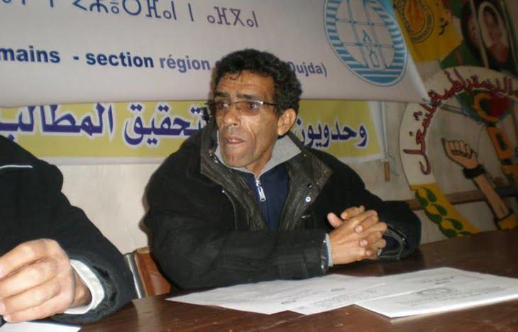فرع المنارة للجمعية المغربية لحقوق الانسان يجدد هياكله في هذا التاريخ