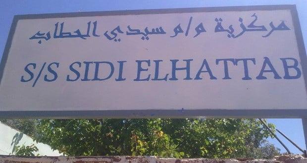 الجامعة الوطنية للتعليم تدخل على خط الفوضى بمؤسسة سيدي الحطاب بقلعة السراغنة