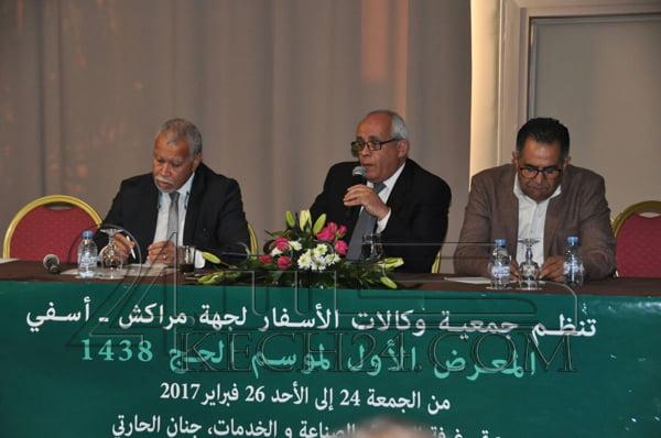 عشرون وكالة أسفار لموسم الحج 1438 لجهة مراكش آسفي