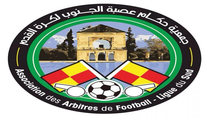 جمعية حكام عصبة الجنوب لكرة القدم تصدر بلاغا بخصوص واقعة الإعتداء على حكم بملعب الحارثي