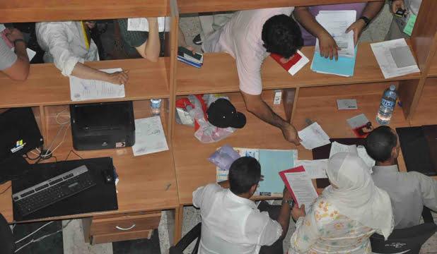 وزارة العدل تصدر تعليمات لتطبيق المراقبة بعد إدلاء الموظفين بشهادات طبية