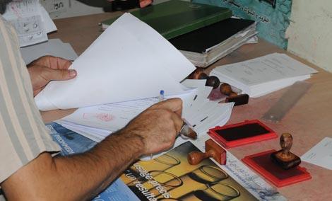 المكتب المركزي لتصحيح الإمضاء بآسفي يعتمد نظام المداومة خارج أوقات العمل