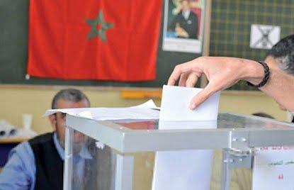 الإنتخابات الجزئية بإقليم الرحامنة تفرز النتائج التالية
