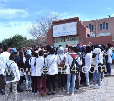 توزيع الأصفار يدفع تلاميذ ثانوية للإحتجاج نواحي إقليم الرحامنة