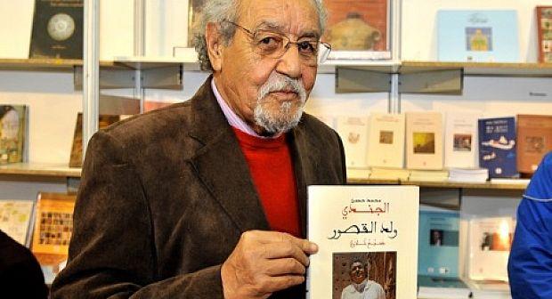 نبذة عن الفنان المراكشي الراحل محمد الحسن الجندي