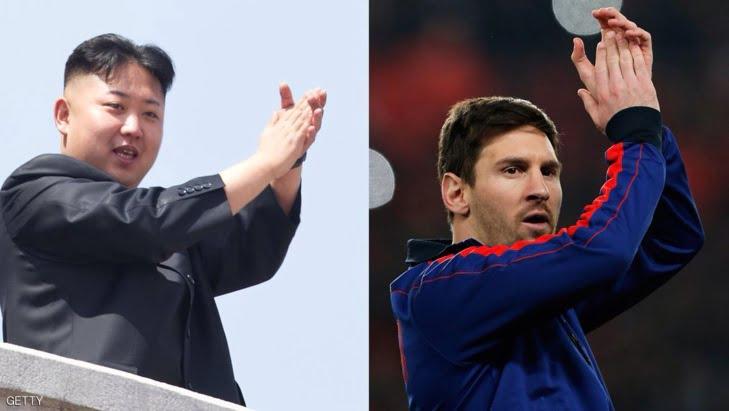 في سابقة من نوعها.. زعيم كوريا الشمالية يتوعّد نجم برشلونة