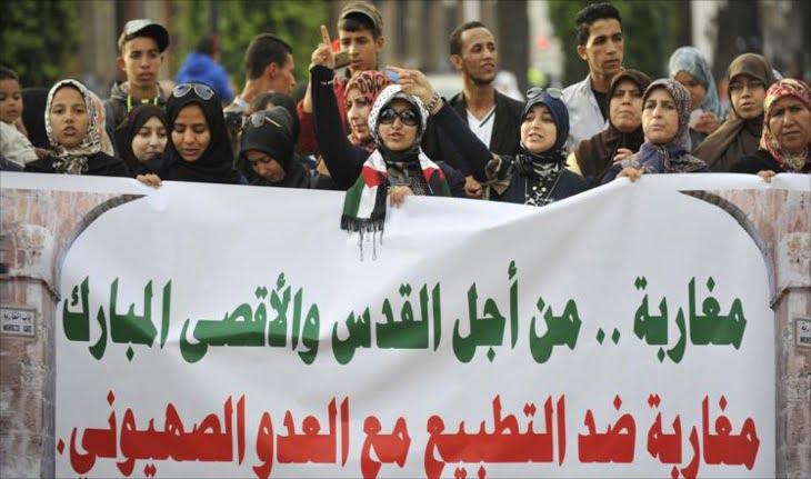 لقاء تواصلي حول القضية الفلسطينية بحضورالسفير الفلسطيني بمراكش