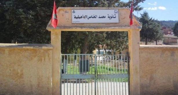 إصدار عقوبات جديدة في حق تلميذة وتلميذ بسبب تبادل القبل