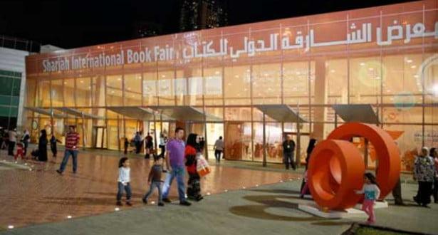 مشاركة 8 دور نشر مغربية في الدورة الـ 36 لمعرض الشارقة الدولي للكتاب