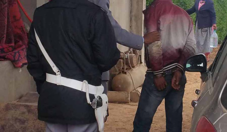 الدرك الملكي يعتقل تاجر المخدرات