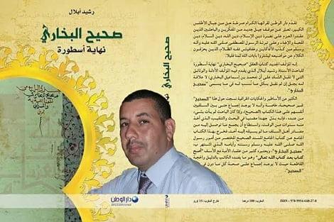 سلطات مراكش تمنع قناة الحرة من تصوير حوار مع رشيد أيلال مؤلف