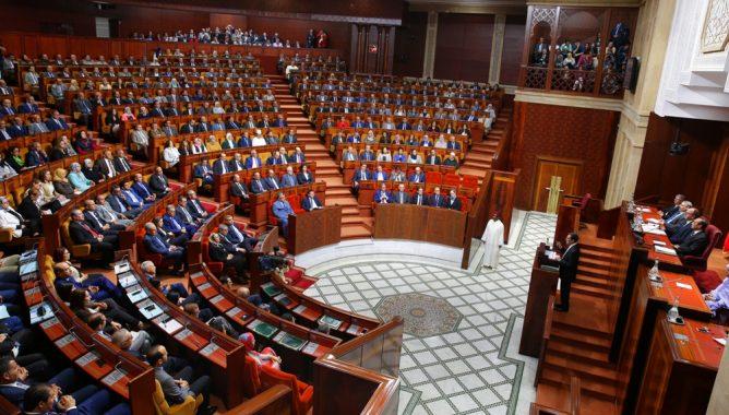 مجلس النواب يشرع في تطبيق نظامه الداخلي بعد مطابقة مواده للدستور