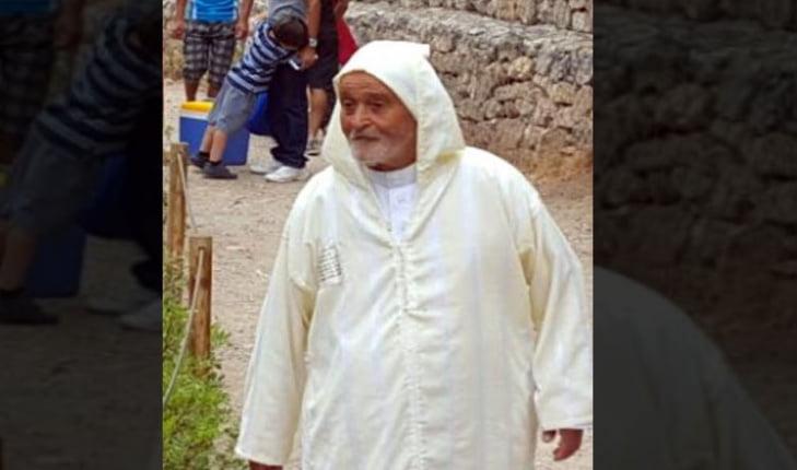نداء للبحث عن متغيب بابن جرير إقليم الرحامنة