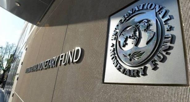 صندوق النقد الدولي ينوه بالتقدم الكبير الذي أحرزه المغرب في إرساء قواعد الاستقرار المالي
