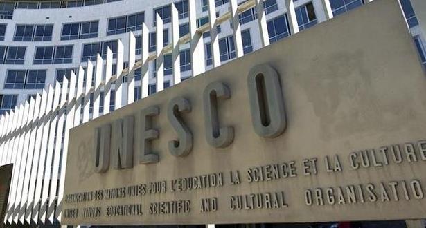 إعادة انتخاب المغرب في المجلس التنفيذي لليونسكو برسم الفترة 2017-2021