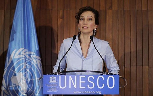 المؤتمر العام لليونسكو يثبت تعيين نجلة المستشار الملكي أزولاي مديرة عامة للمنظمة