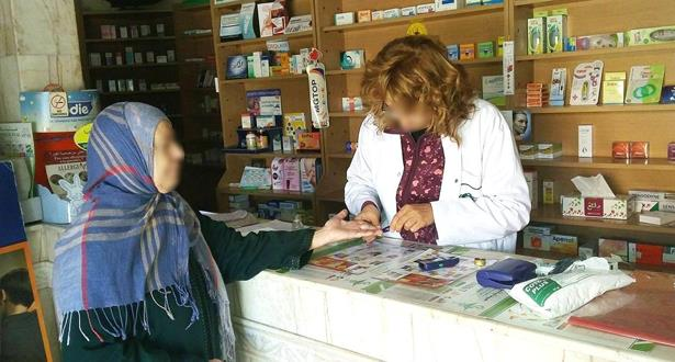 وزارة الصحة: أزيد من مليوني شخص مصابون بداء السكري بالمغرب