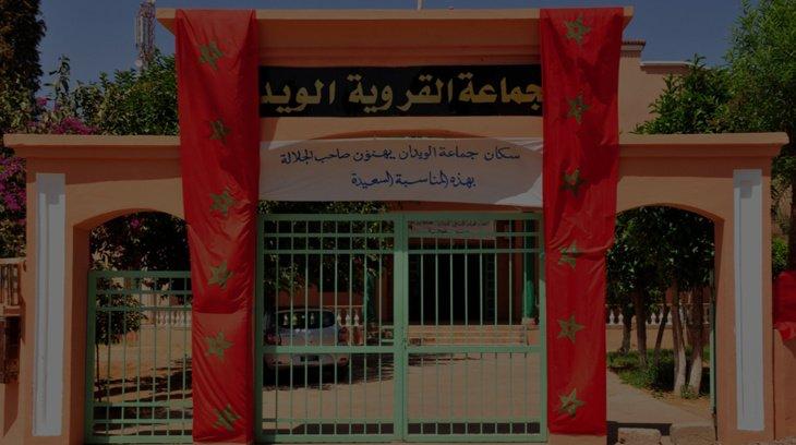 الجمعية الوطنية للدفاع عن حقوق الإنسان بالمغرب تجرٌّ رئيس جماعة الويدان إلى القضاء