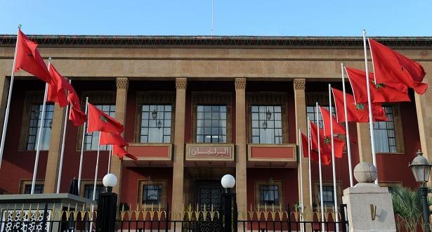 مجلس النواب يصادق على إحداث نظام للمعاشات لفئات المهنيين والعمال المستقلين وغير الأجراء