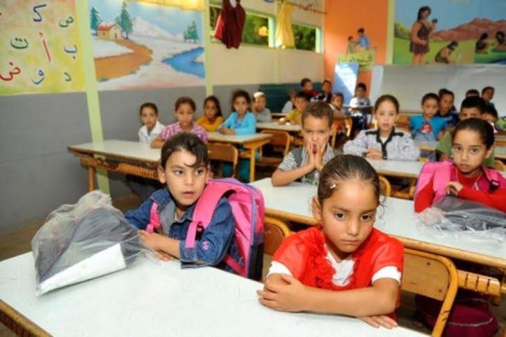 مدارس بمراكش