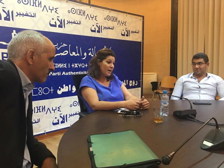مغاربة العالم الباميون يراسلون فاطمة الزهراء المنصوري
