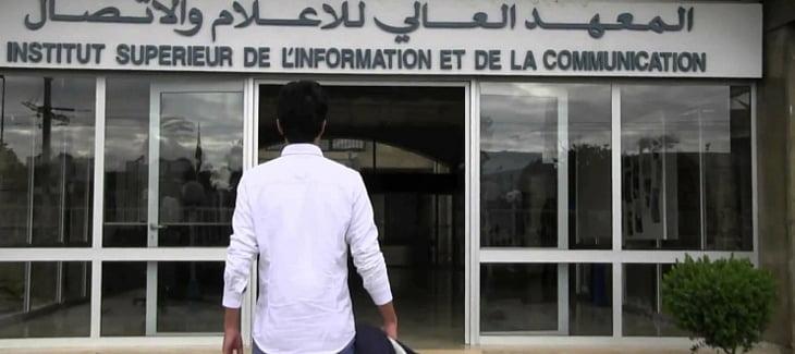 تنظيم مائدة مستديرة لمناقشة موضوع أخلاقيات الصحافة في المغرب والتربية على الإعلام
