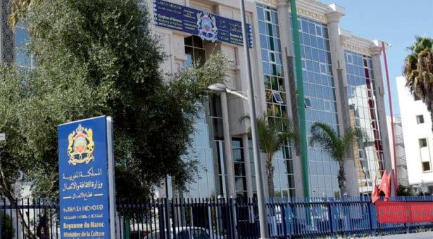 وزارة الثقافة والاتصال توضح حول مشاركتها في اجتماع مديري معارض الكتاب العربية
