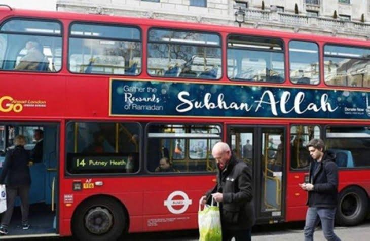 القهوة بدل الوقود لتشغيل الحافلات في لندن