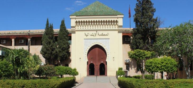 إبتدائية مراكش تبرئ ثلاثيني حاول مغادرة المغرب بجواز سفر مزور