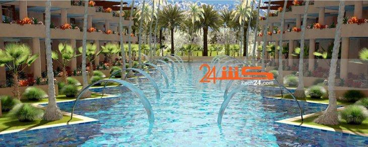 مراكش تتعزز بمشاريع استثمارية في مجال السياحة العلاجية