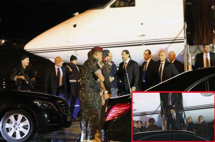 وصول سعد الحريري إلى لبنان
