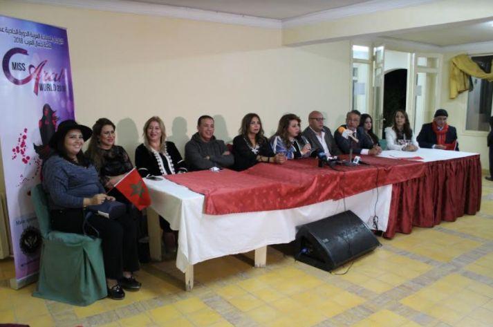 تنظيم ندوة صحفية قبيل انطلاق مسابقة ملكة جمال العرب 2018 بالمغرب