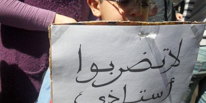 منظمة تطالب بقانون تجريم الاعتداء على الاطر التربوية