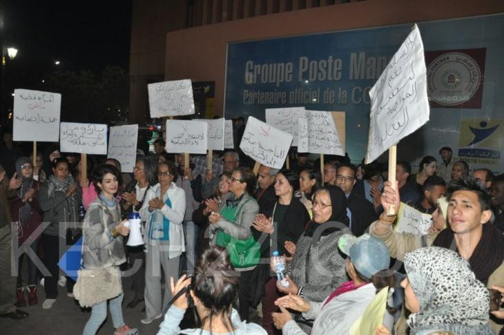 هيئات نسائية وحقوقية تقف في مراكش تضامنا مع ضحايا فاجعة الصويرة + صور