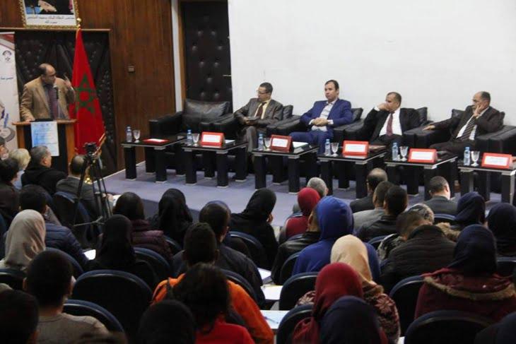 ندوة دولية بمراكش تناقش التحكيم وتدبير المخاطر والأزمات