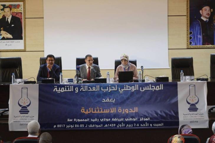حزب العدالة والتنمية يعقد دورة استثنائية لحسم مسطرة انتخاب الامانة العامة والمجلس الوطني